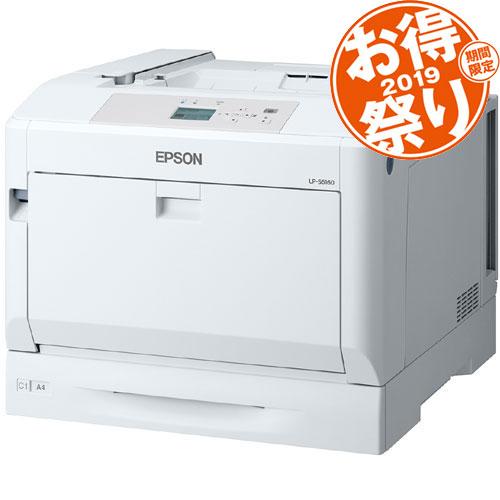 エプソン LP-S6160C0 [お得祭り2019/A3カラーページプリンター/LP-S6160]