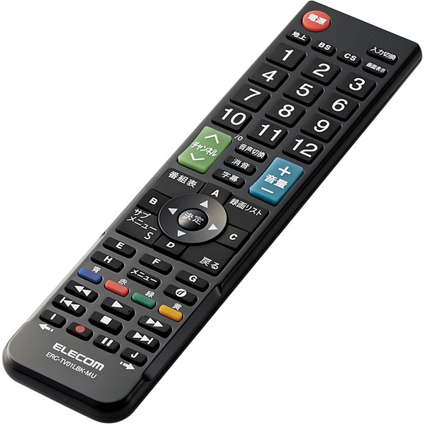 エレコム ERC-TV01LBK-MU [かんたんTVリモコン/12メーカー対応/ブラック]