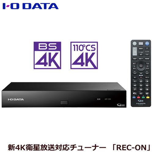 アイオーデータ HVT-4KBC/E [新4K衛星放送対応チューナー「REC-ON」]
