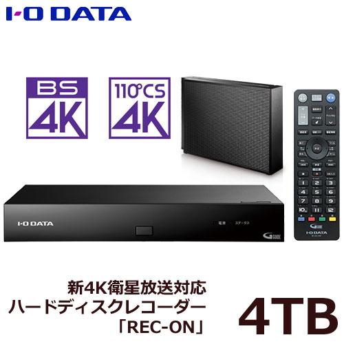 アイオーデータ HVT-4KBC4T/E [新4K衛星放送対応 ハードディスクレコーダー「REC-ON」 4TB]