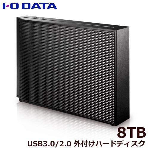 アイオーデータ HDCZ-UTL8K/E [USB 3.1 Gen 1(USB 3.0)/2.0対応 外付ハードディスク 8TB]