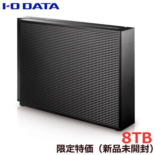 ★限定特価★HDCZ-UTL8K/E [USB 3.1 Gen 1(USB 3.0)/2.0対応 外付ハードディスク 8TB]