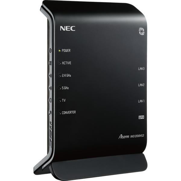 NEC PA-WG1200HS3 [Aterm WG1200HS3]