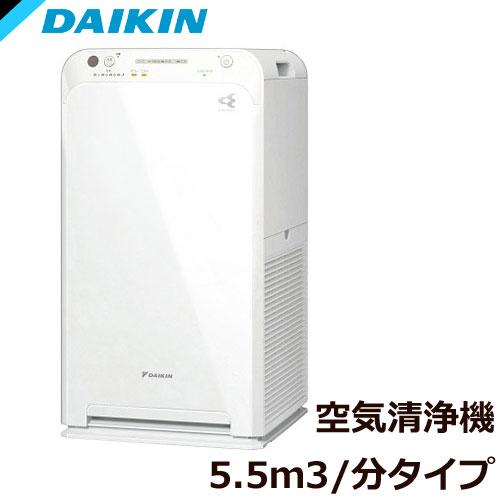 ダイキン MC55U-W [ストリーマ空気清浄機 (ホワイト)]