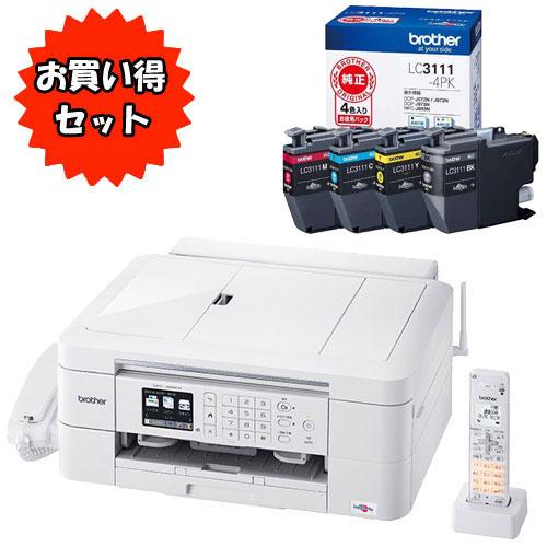 ブラザー ★お買い得なインクセット★PRIVIO MFC-J998DN [A4インクジェット複合機/子機1] & LC3111-4PK