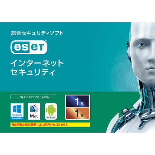 キヤノンITソリューションズ CMJ-ES12-001 [ESET インターネット セキュリティ 1台1年]