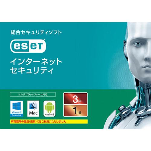キヤノンITソリューションズ CMJ-ES12-002 [ESET インターネット セキュリティ 1台3年]