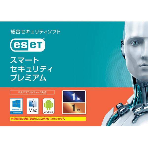 キヤノンITソリューションズ CMJ-ES12-201 [ESET スマート セキュリティ プレミアム 1台1年]