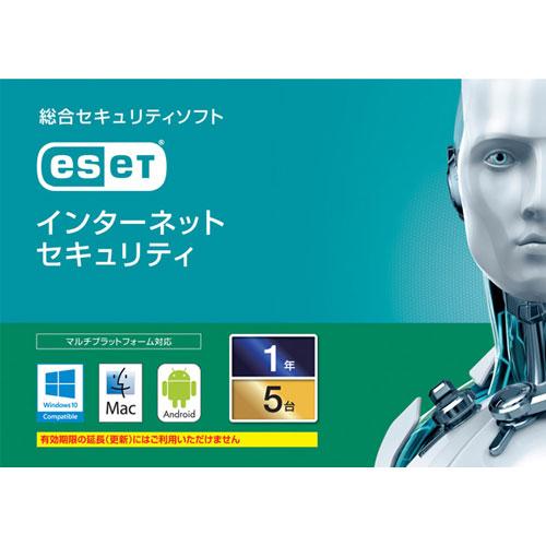 キヤノンITソリューションズ CMJ-ES12-005 [ESET インターネット セキュリティ 5台1年]
