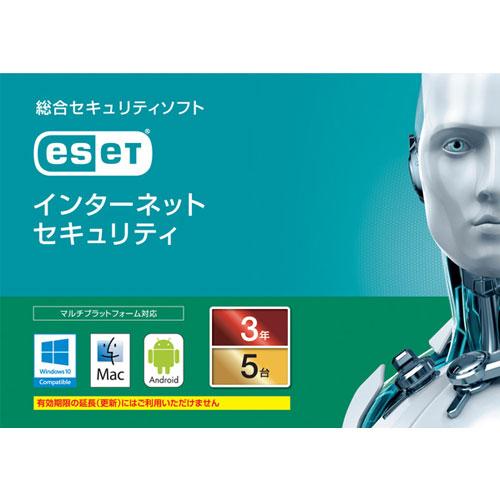キヤノンITソリューションズ CMJ-ES12-006 [ESET インターネット セキュリティ 5台3年]