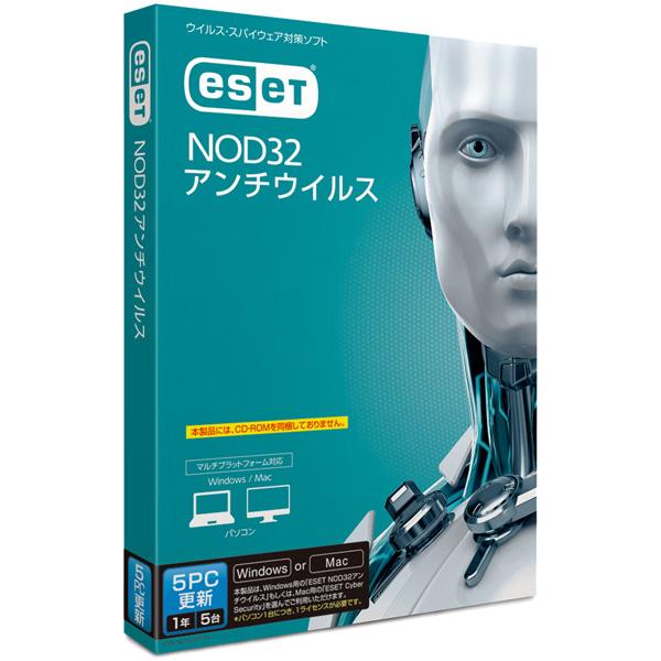 キヤノンITソリューションズ CMJ-ND12-052 [ESET NOD32アンチウイルス 5PC 更新]