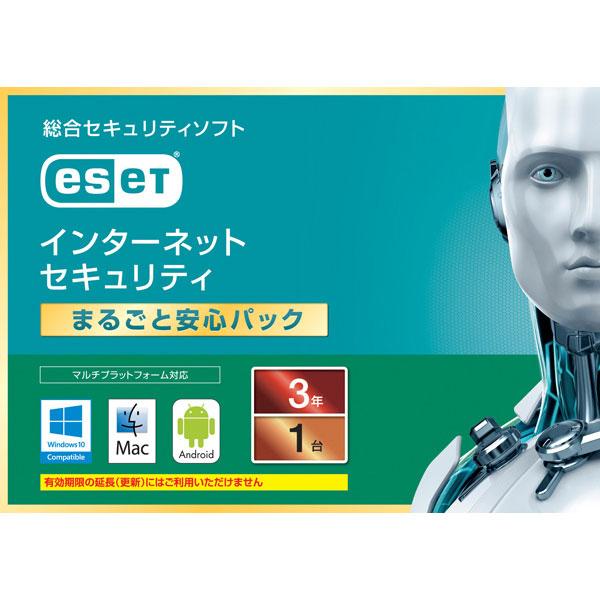 キヤノンITソリューションズ CMJ-ES12-102 [ESET インターネット セキュリティ まるごと安心 1台3年]