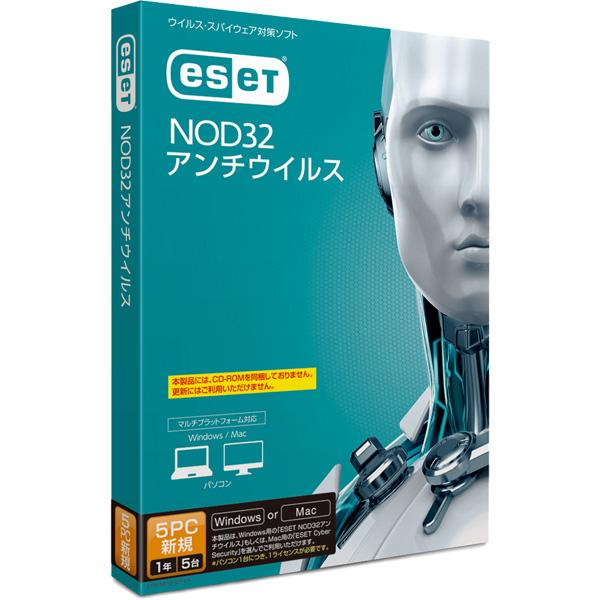 キヤノンITソリューションズ CMJ-ND12-051 [ESET NOD32アンチウイルス 5PC 新規]