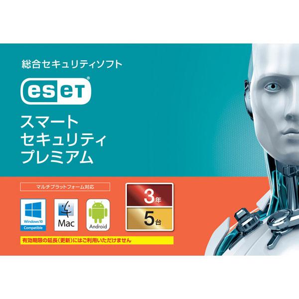 キヤノンITソリューションズ CMJ-ES12-206 [ESET スマート セキュリティ プレミアム 5台3年]
