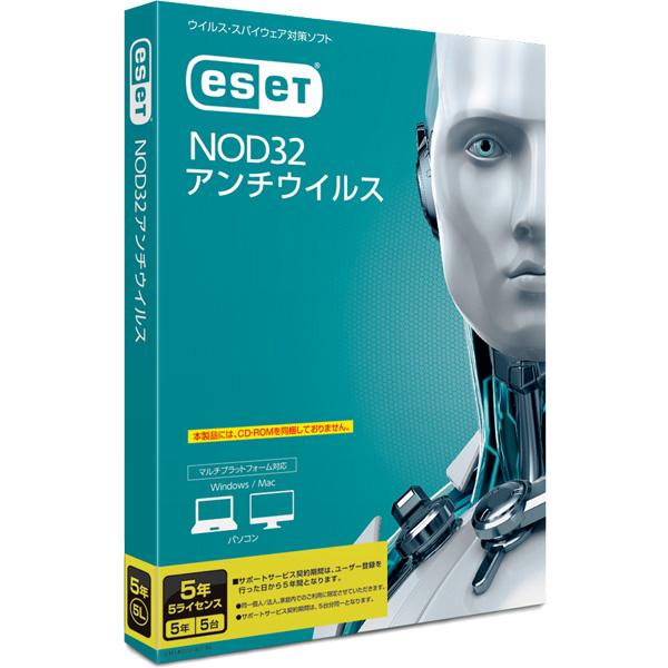 キヤノンITソリューションズ CMJ-ND12-045 [ESET NOD32アンチウイルス 5年5L]