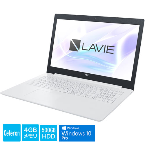 NEC PC-GN11FJRLDCHDD2YDA [LAVIE Direct NS (Cel/4/500/SM/W10P)]