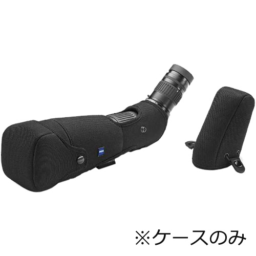 Carl Zeiss Gavia用ステイオンケース [Conquest Gavia用 ステイオンケース]