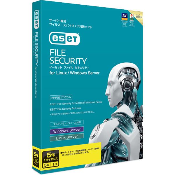 キヤノンITソリューションズ イーセットファイルセキュリティ CMJ-EA05-E42 [EFS 5年1ライセンス]