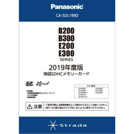 パナソニック CA-SDL199D [2019年度版地図 CN-B200、B300/E200、E300用]