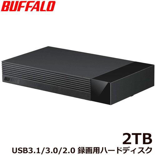 バッファロー HDV-LLD2U3BA/D [外付けHDD USB3.1 Gen1対応 みまもり合図 for AV 24時間連続録画対応 静音設計 2TB]