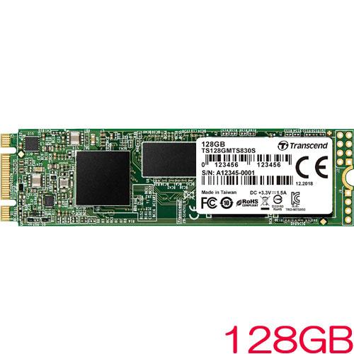 トランセンド TS128GMTS830S [128GB SSD MTS830S M.2 Type 2280 SATA-III DDR3キャッシュ 3D TLC NAND 5年保証]