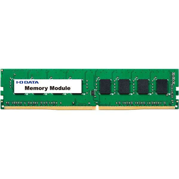 アイオーデータ DZ2666/ST DZ2666-8G/ST [PC4-2666対応デスクPC用メモリー(法人様用) 8GB]