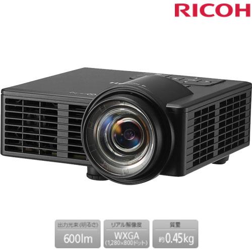 リコー 短焦点LEDプロジェクター RICOH PJ WXC1110