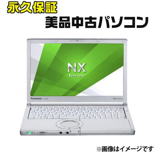 パナソニック ☆永久保証の中古PC!☆CF-NX3EDHCS [レッツノート NX3(i5-4300U 4GB SSD240GB 12 W10H64)]