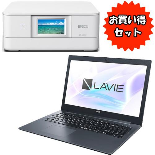 ★お得なエプソンプリンターセット★LAVIE Smart NS PC-SN11FLRDD-D