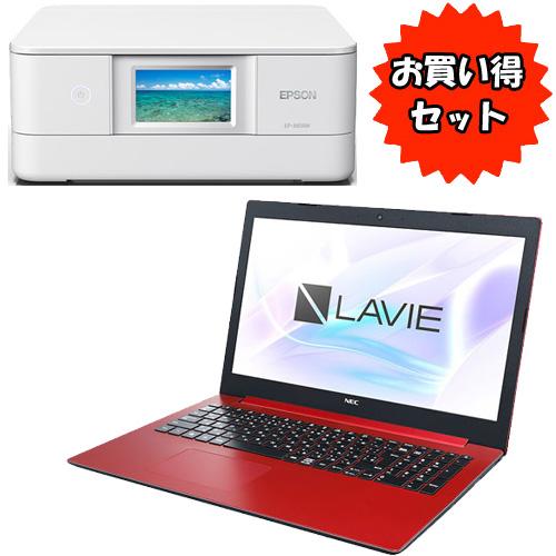 ★お得なエプソンプリンターセット★LAVIE Smart NS PC-SN11FNRDD-D
