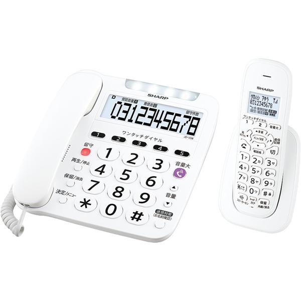 シャープ JD-V38CL [デジタルコードレス電話機]