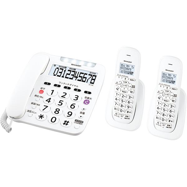 シャープ JD-V38CW [デジタルコードレス電話機]