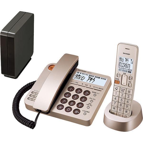 シャープ JD-XG1CL-N [デジタルコードレス電話機]