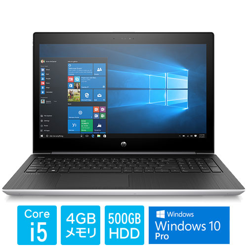 HP 6XQ31PA#ABJ [ProBook450G5(i5-8250U 15H 4 500 W10P)]