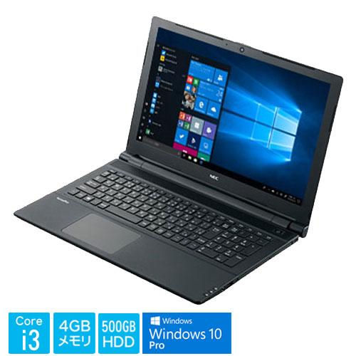 NEC VersaPro PC-VRL23FBGS4R4 [VF (Ci3 4GB 500 マルチ ナシ Win10P)]