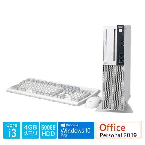 NEC Mate PC-MRL36LZ6AAS4 [ML(Ci3 4GB 500 マルチ Per19 Win10P)]