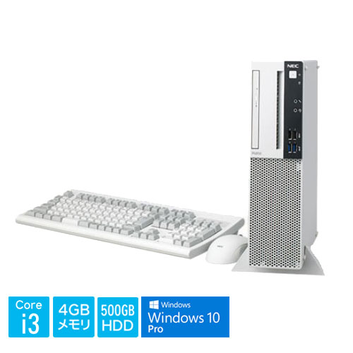 NEC Mate PC-MRL36LZGAAS4 [ML(i3-8100 4GB 500GB マルチ Win10Pro)]