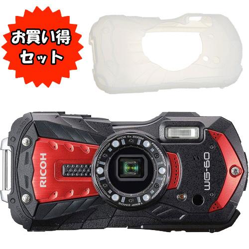 ★プロテクタージャケットセット★WG-60RD [防水デジタルカメラ WG-60 (レッド)]