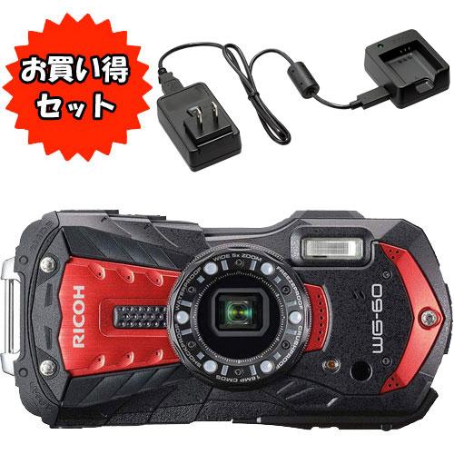 ★バッテリー充電器セット★WG-60RD [防水デジタルカメラ WG-60 (レッド)]