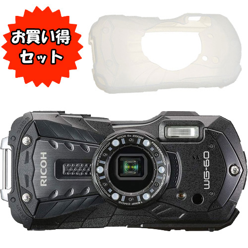 ★プロテクタージャケットセット★WG-60BK [防水デジタルカメラ WG-60 (ブラック)]