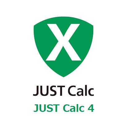 ジャストシステム 表計算ソフト A355113 [JL-STD JUST Calc 4]