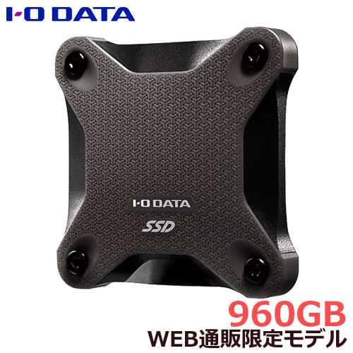 アイオーデータ SSPH-UT960K/E [USB 3.1 Gen 1(USB 3.0)/2.0対応ポータブルSSD 960GB スモーキーブラック]