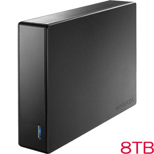 アイオーデータ HDJA-UTW/LD HDJA-UT8W/LD [USB3.1 Gen1 外付HDD(長期保証&保守) 8TB]