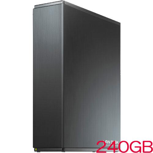 アイオーデータ HDL-TAS HDL-TAS240 [特定用途向けSSD搭載NAS 240GB]