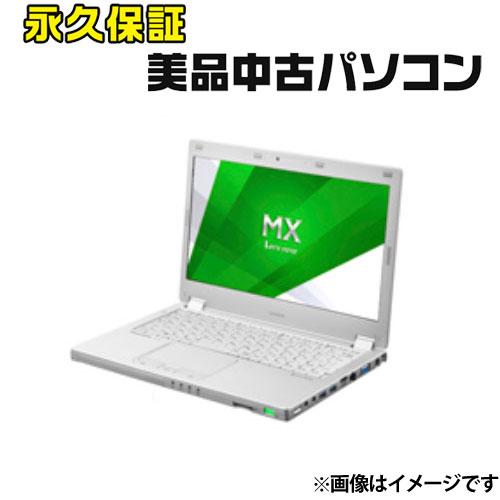パナソニック ☆永久保証の中古PC!☆CF-MX3L16CS [Lets note MX3[i5-4310U 8GB SSD256GB DSM 12.5 W10H64]]