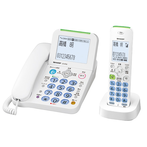 シャープ JD-AT82CL [デジタルコードレス電話機 子機1台 ホワイト系]