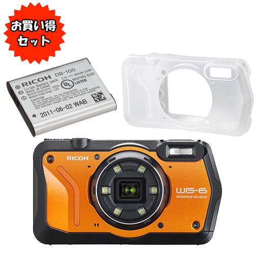 ★お得なセット★防水デジタルカメラ WG-6OR  & プロテクタージャケット O-CC173 & バッテリー DB-110