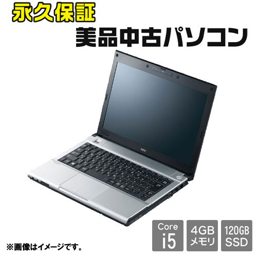 NEC ☆永久保証の美品中古PC!☆PC-VK27MBZCG [VersaPro(i5 4GB SSD120 12.1 W10H64)]