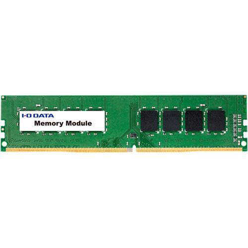 アイオーデータ DZ2133-R/ST DZ2133-8GR/ST [PC4-2133(DDR4-2133)対応メモリー(法人用) 8GB]