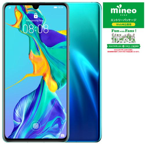 ファーウェイ(Huawei) ★mineo申込書付★P30/Aurora(ELE-L29) [P30/Aurora/51093TYS]